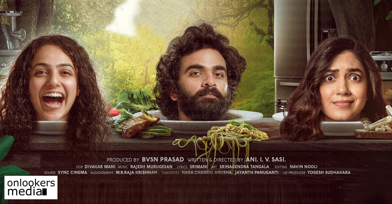 Ninnila Ninnila,Ninnila Ninnila movie,Late Malayali filmmaker IV Sasi's son Ani.iv sasi son,iv sasi son debut directorial film,Late Malayali filmmaker IV Sasi's son Ani directorial debut telugu cinema,tollywood film news,telugu upcoming cinema,Nithya Menen, Ashok Selvan,Ritu Varma,Ani IV Sasi