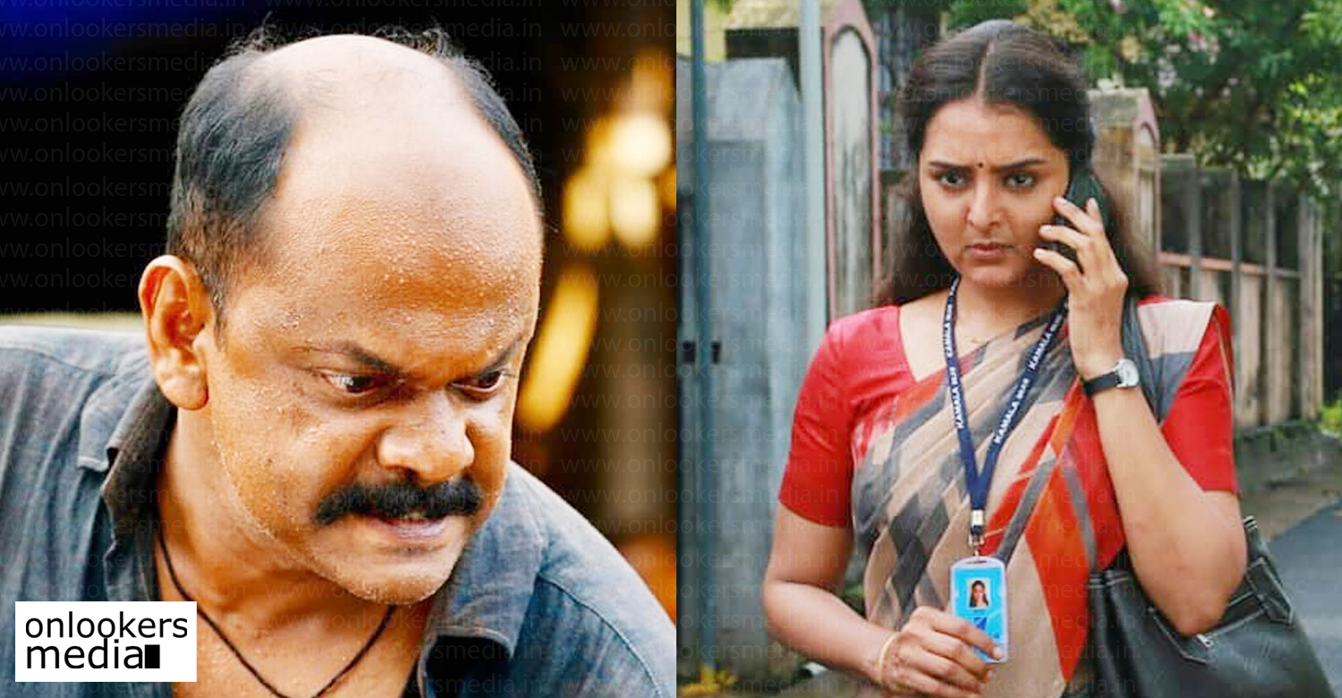 Prathi Poovankozhi remake,Prathi Poovankozhi remake news,manju warrier,rosshan andrrews,Boney Kapoor,malayalam news,malayalam film news,mollywood film news