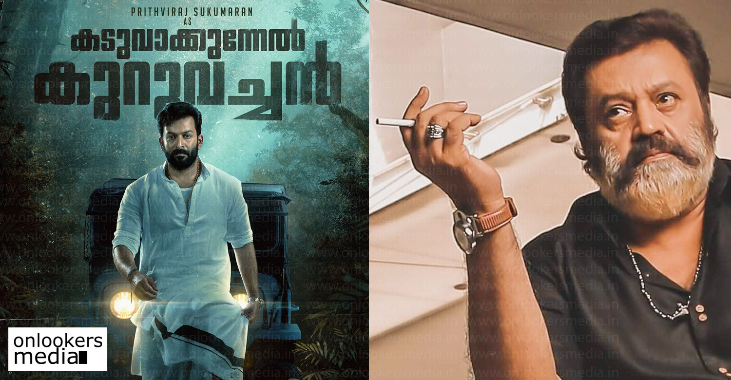 kaduva movie,prithviraj sukumaran,shaji kailas,prithviraj in kaduva,prithviraj kaduva movie still,prithviraj in kaduva,prithviraj new movie look,prithviraj new action movie,Kaduvakunnel Kuruvachan,prithviraj Kaduvakunnel Kuruvachan,Kaduvakunnel Kuruvachan prithviraj kaduva