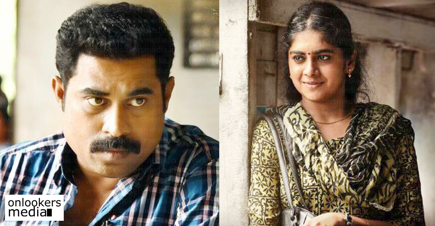 Suraj Venjaramoodu upcoming malayalam projects,Suraj Venjaramoodu upcoming movies,Suraj Venjaramoodu latest news,Suraj Venjaramoodu images,Suraj Venjaramoodu film news,malayalam film news,malayalam cinema news,latest mollywood film news,nimisha sajayan,nimisha sajayan next films,nimisha sajayan upcoming films,Suraj Venjaramoodu nimisha sajayan movie,Suraj Venjaramoodu nimisha sajayan new cinema