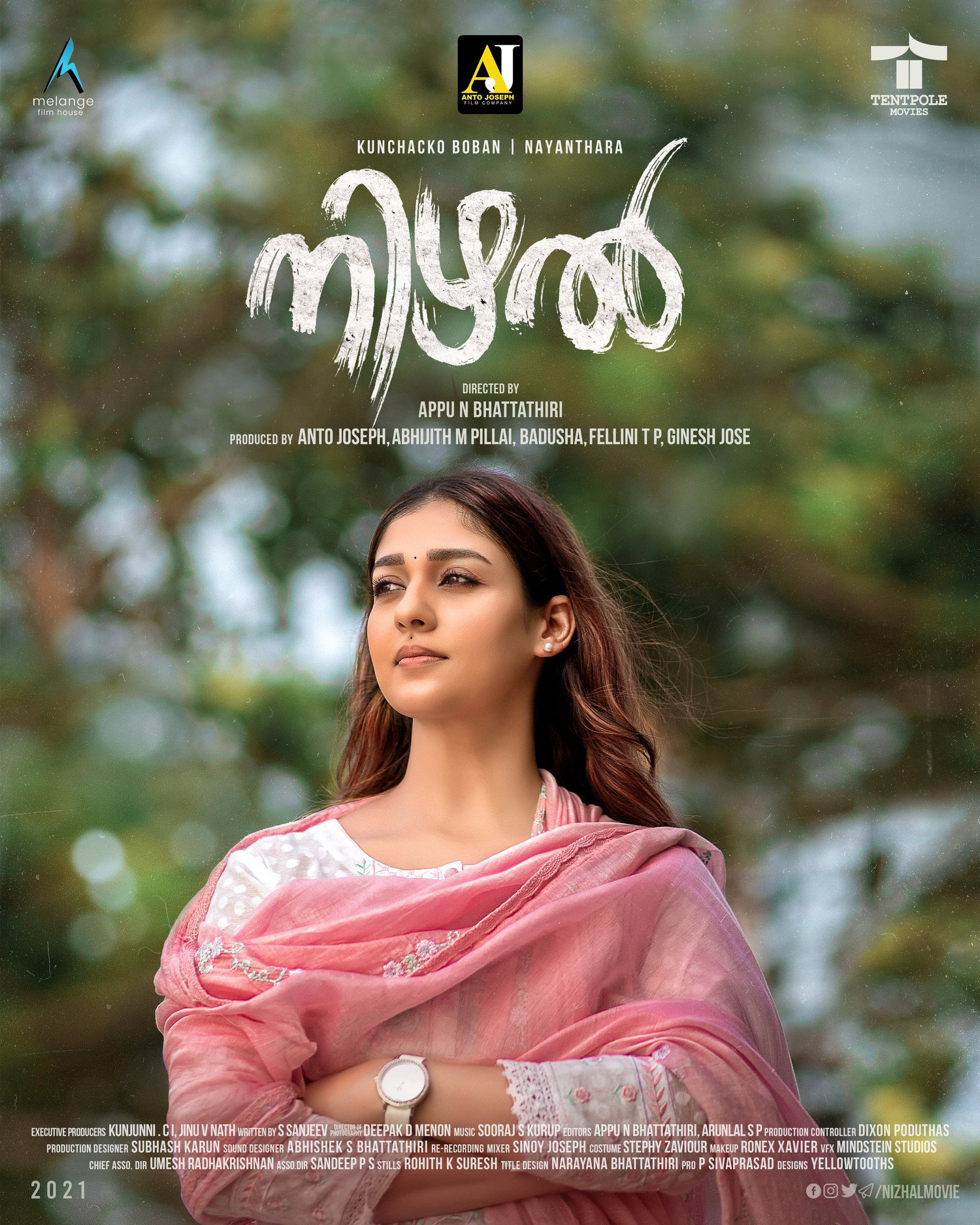 Nizhal malayalam movie,Nizhal movie,nayanthara,nayanthara new malayalam movie,nayanthara in Nizhal,nayanthara new movie stills,nayanthara latest pics,kunchacko boban,nayanthara kunchacko boban movie,new malayalam cinema,latest mollywood film news