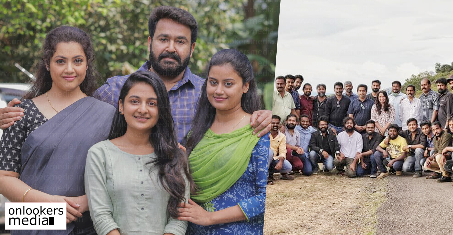 Drishyam 2 news,Drishyam 2 updates,Drishyam 2 latest news,Drishyam 2 shoot,mohanlal,meena,jeethu joseph,malayalam cinema news,mollywood cinema news,mohanlal Drishyam 2 updates