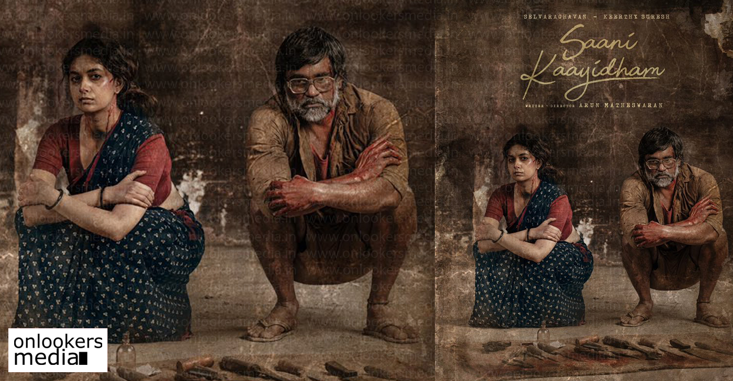 Saani Kaayidham,Saani Kaayidham first look poster,keerthy suresh,keerthy suresh new tamil cinema,keerthy suresh in Saani Kaayidham,keerthy suresh Saani Kaayidham,director selvaraghavan,keerthy suresh selvaraghavan movie,keerthy suresh selvaraghavan Saani Kaayidham,acting debut selvaraghavan movie