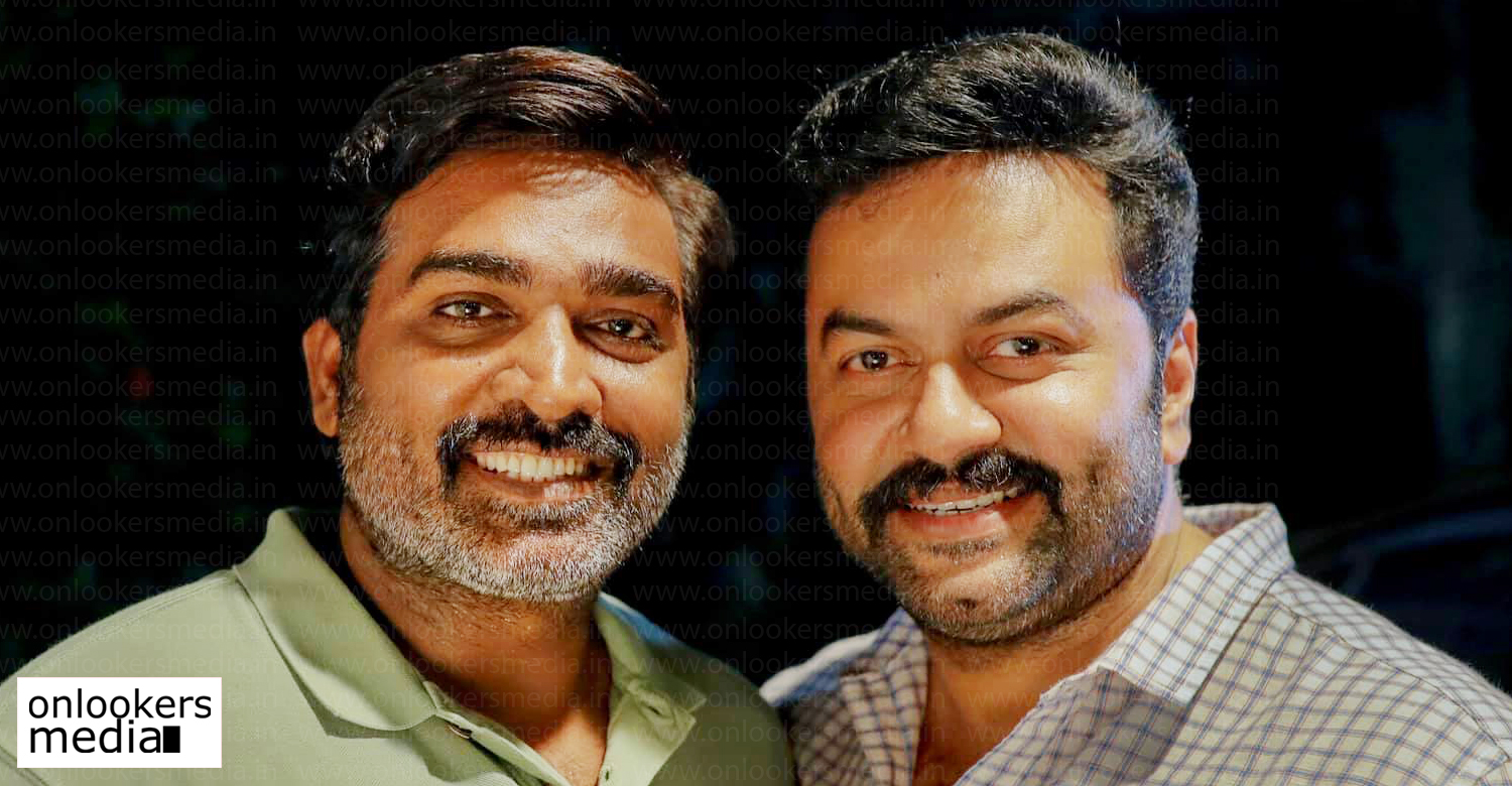 indrajith sukumaran,vijay sethupathi,indrajith with vijay sethupathi,indrajith vijay sethupathi 19 (1)(a) movie,indrajith new movie stills,vijay sethupathi new malayalam movie,indrajith vijay sethupathi 19 (1)(a) location image,malayalam cinema news,mollywood cinema news