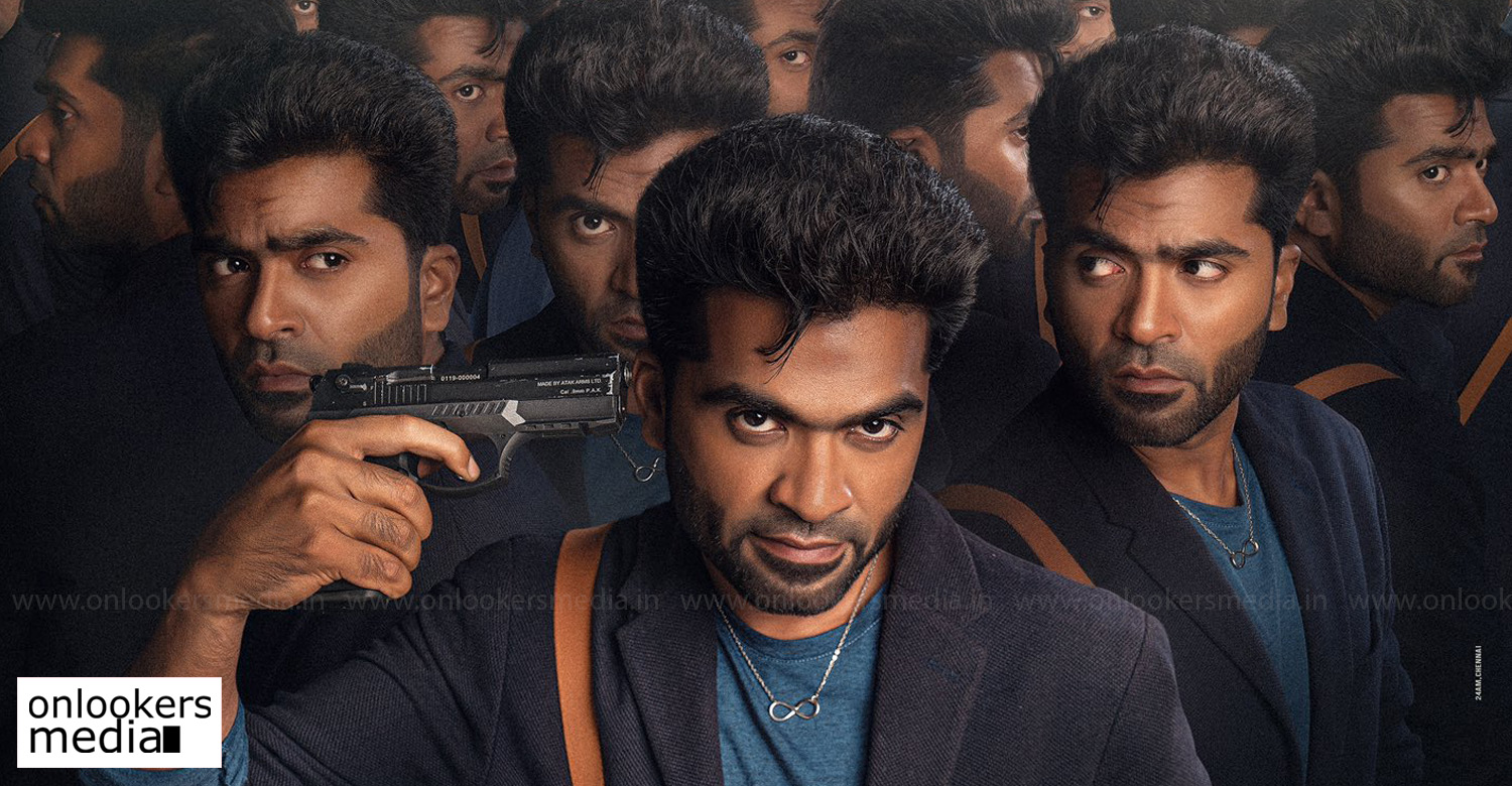 Maanadu second look poster,actor simbu,actor simbu in Maanadu movie,actor simbu new film Maanadu,venkat prabhu new film,new political thriller tamil movie,simbu venkat prabhu new film,simbu new movie stills,simbu film news,kollywood latest film news,tamil cinema updates