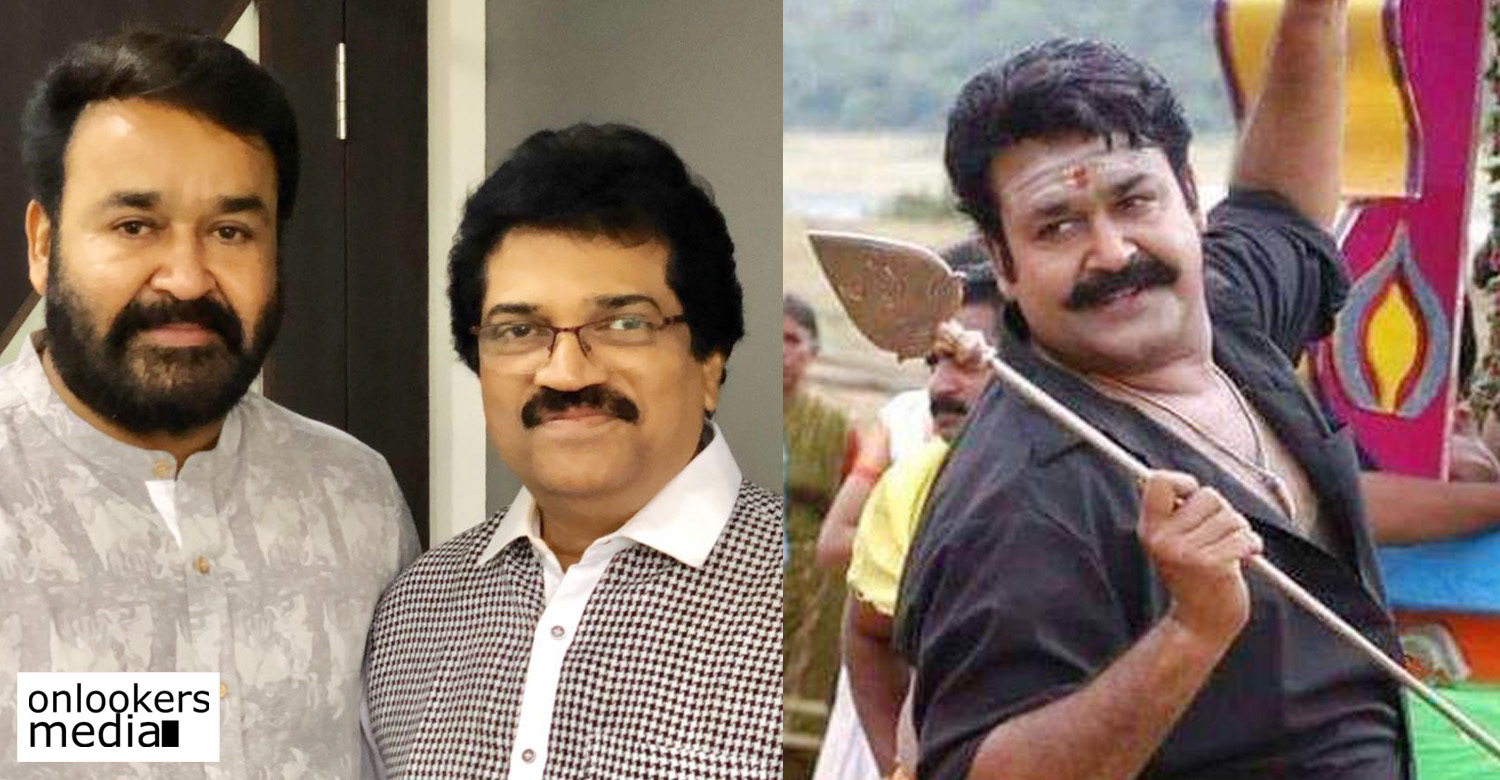 Aarattu malayalam movie,Aarattu movie updates,Aarattu movie latest news,mohanlal's new film Aarattu updates,mohanlal Aarattu film news,mohanlal Aarattu latest updates,mg sreekumar,mohanlal mg sreekumar new film,music director rahul raj,b unnikrishnan,mg sreekumar mohanlal,malayalam cinema updates,latest mollywood film news