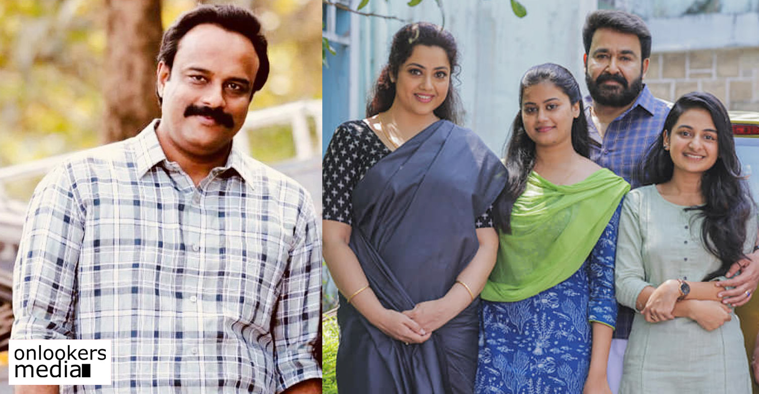Drishyam 2 latest updates,Drishyam 2 movie news,Drishyam 2 post production updates,mohanlal,jeethu joseph,murali gopy,murali gopy in Drishyam 2,murali gopy Drishyam 2,malayalam cinema news,mollywood film news