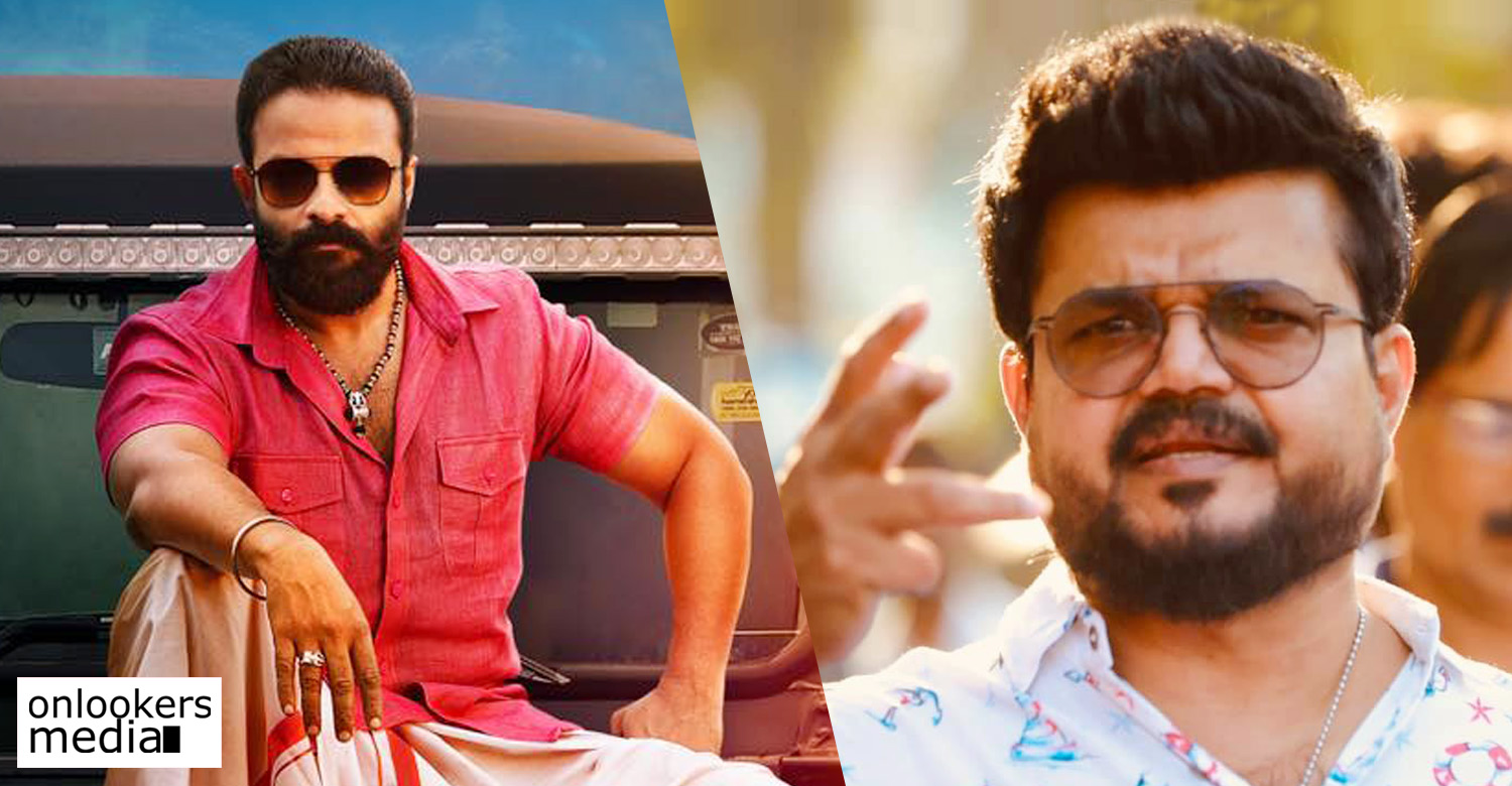 Nadhirshah directing new malayalam movie,actor jayasurya,jayasurya Nadhirshah new film,Nadhirshah next film,Nadhirshah jayasurya new movie title,Nadhirshah jayasurya new film Gandhi Square,Gandhi Square nadhirshah new film