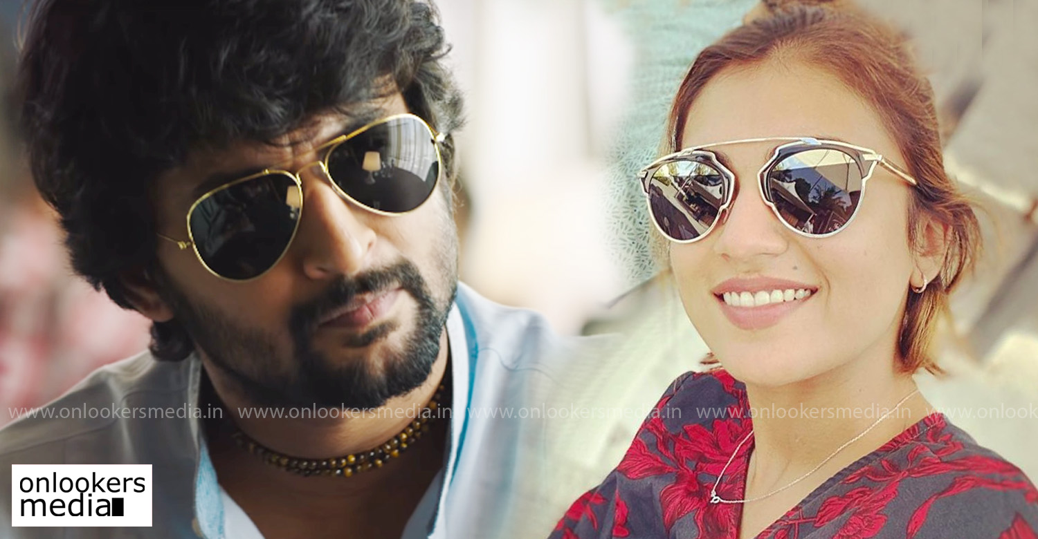 Ante Sundaraniki,Ante Sundaraniki nani nazriya new telugu cinema,malayali actress nazriya,actress nazriya latest news,malayali actress nazriya debut telugu cinema,telugu actor nani new film,latest tollywood film news,telugu cinema updates