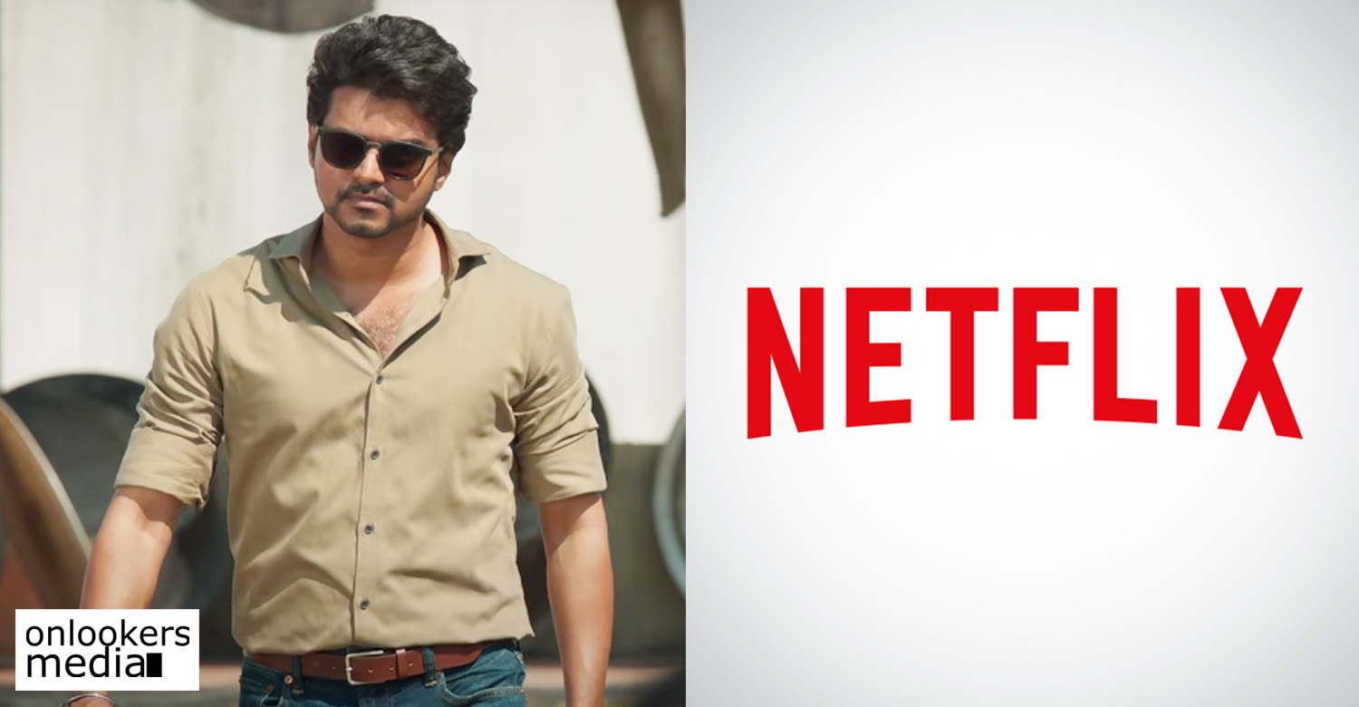 thalapathy vijay,actor vijay,vijay sethupathi,lokesh kanagaraj,netflix,master movie updates,master streaming rights,kollywood film news,latest vijay film news,vijay master updates