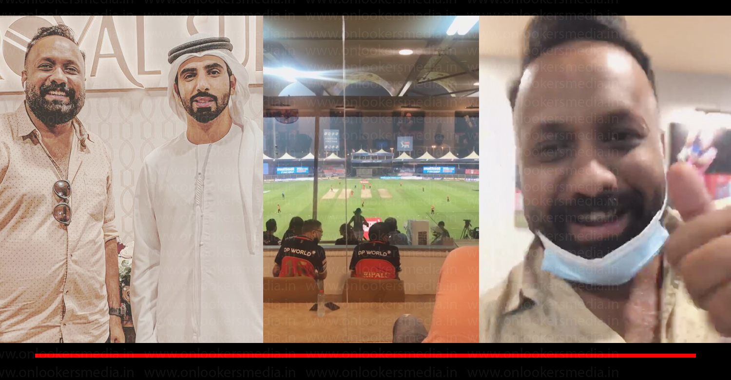 Malayalam filmmaker Omar Lulu,omar lulu latest news,omar lulu IPL match live in Sharjah cricket stadium,omar lulu watch ipl match