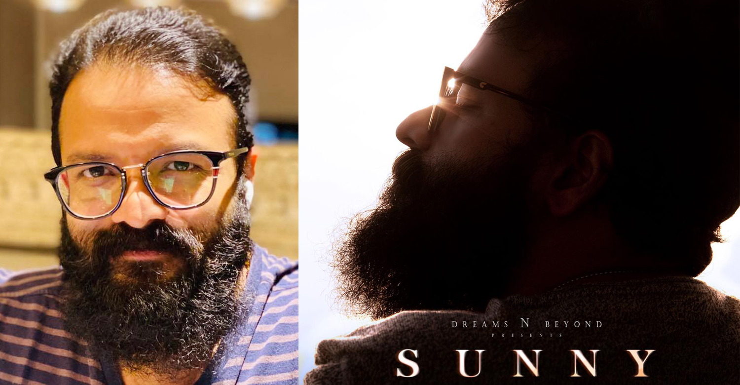 Sunny movie,Sunny jayasurya movie,malayalam actor jayasurya 100th movie,jayasurya new malayalam cinema,jayasurya director ranjith sankar new film,Sunny jayasurya movie,first look jayasurya movie sunny