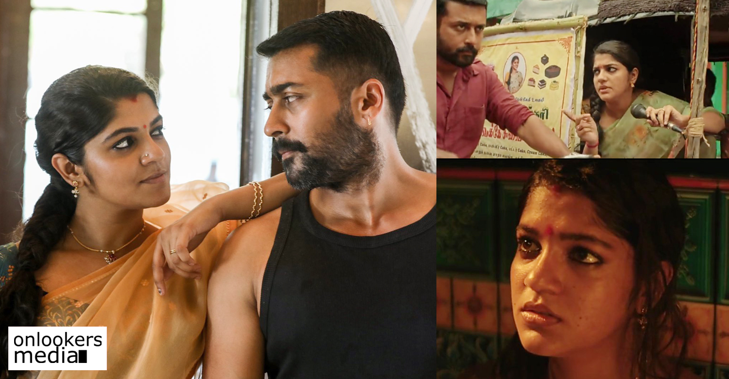 Soorarai Pottru latest updates,aparna balamurali,aparna balamurali latest news,actress aparna balamurali in Soorarai Pottru,aparna balamurali Soorarai Pottru performances,aprana balamurali tamil cinema,Soorarai Pottru aparna balamurali images,suriya,suriya Soorarai Pottru latest reports,Soorarai Pottru aprana balamurali,suriya aprana balamurali Soorarai Pottru stills