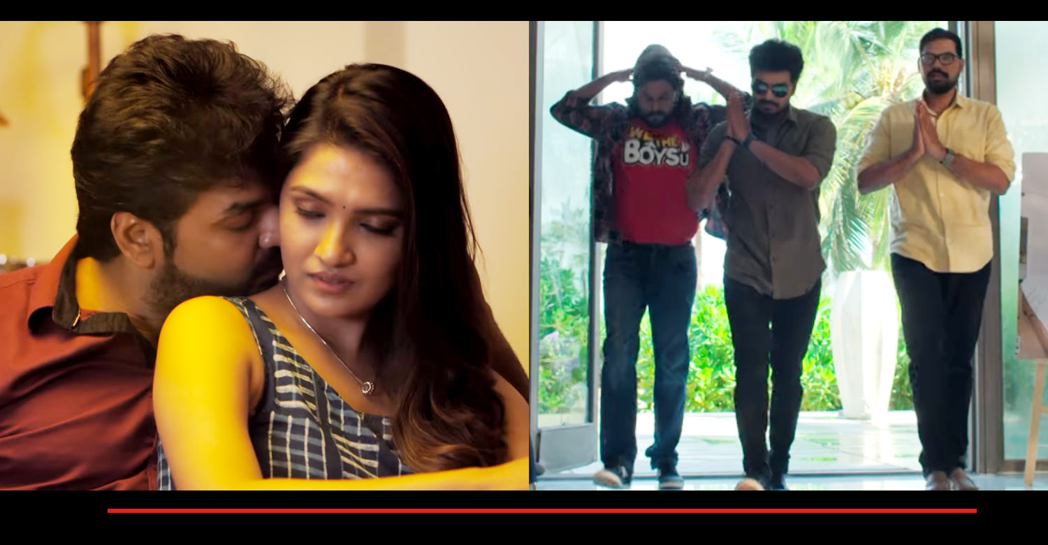 Triples trailer,new tamil web series,hot star,actor jai,karthik subbaraj,actor jai triples new tamil web series