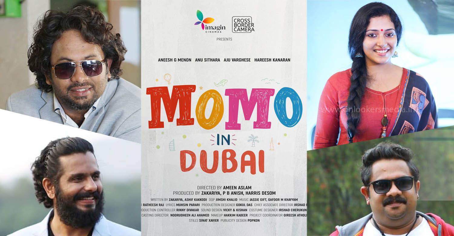 Momo in DubaiMomo in Dubai,Anu Sithara, Aju Varghese, Aneesh G Menon,Hareesh Kanaran,Momo in Dubai movie,anu sithara aju varghese new film