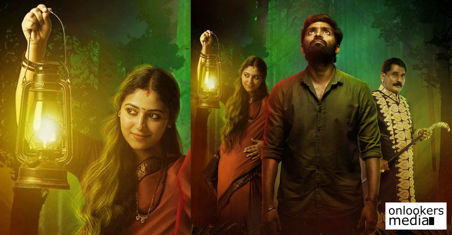Vanam tamil movie,anu sithara tamil movie,anu sithra debut tamil cinema,anu sithara first tamil movie,anu sithara tamil cinema Vanam,anu sithara in Vanam tamil movie,Vanam first look poster