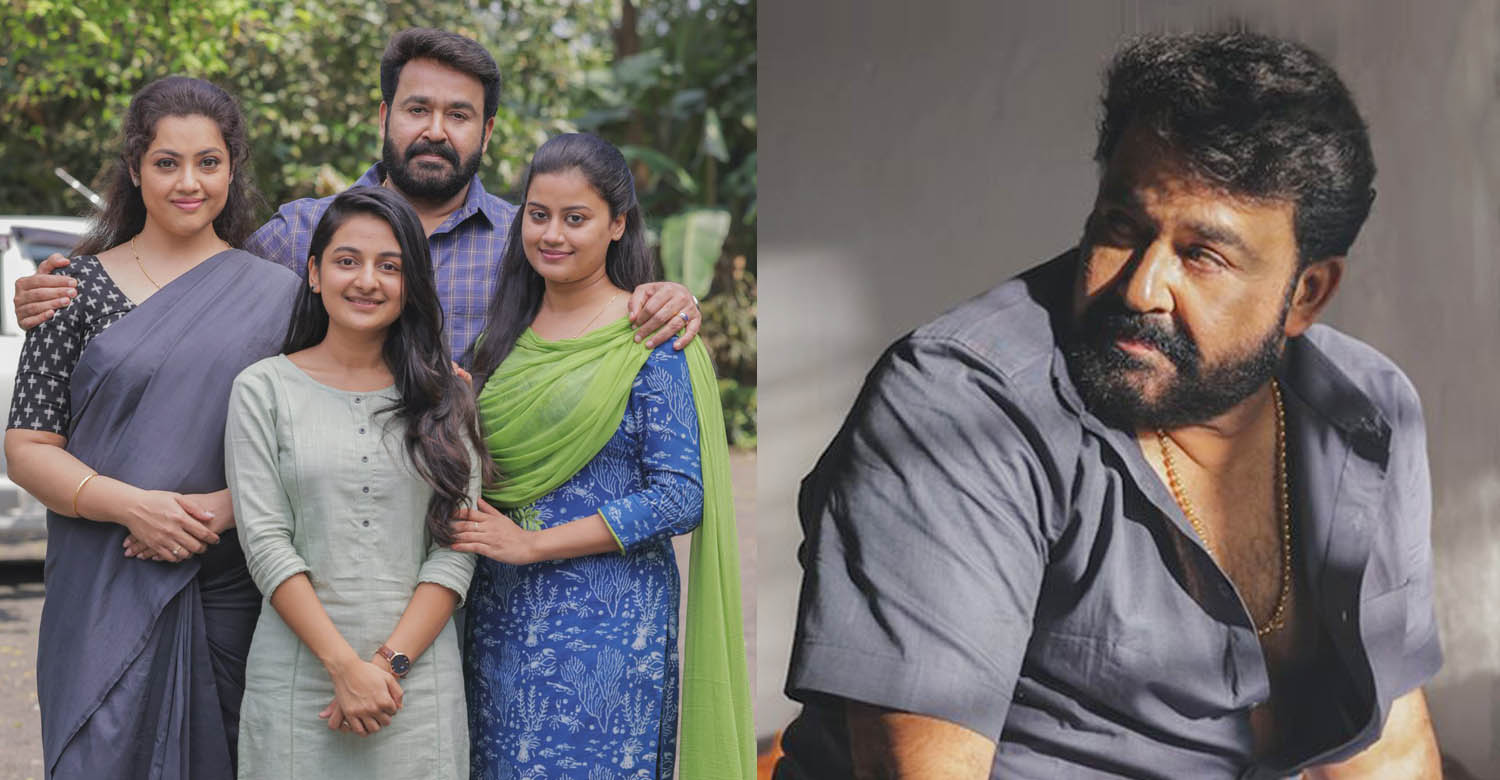 Drishyam 2 news,Drishyam 2 latest updates,Drishyam 2 updates,Drishyam 2 latest news,mohanlal,mohanlal in Drishyam 2,mohanlal's Drishyam 2 news,jeethu joseph mohanlal Drishyam 2 latest reports,malayalam cinema latest news,mollywood latest film news,latest south indian film news,drishyam 2 movie stills