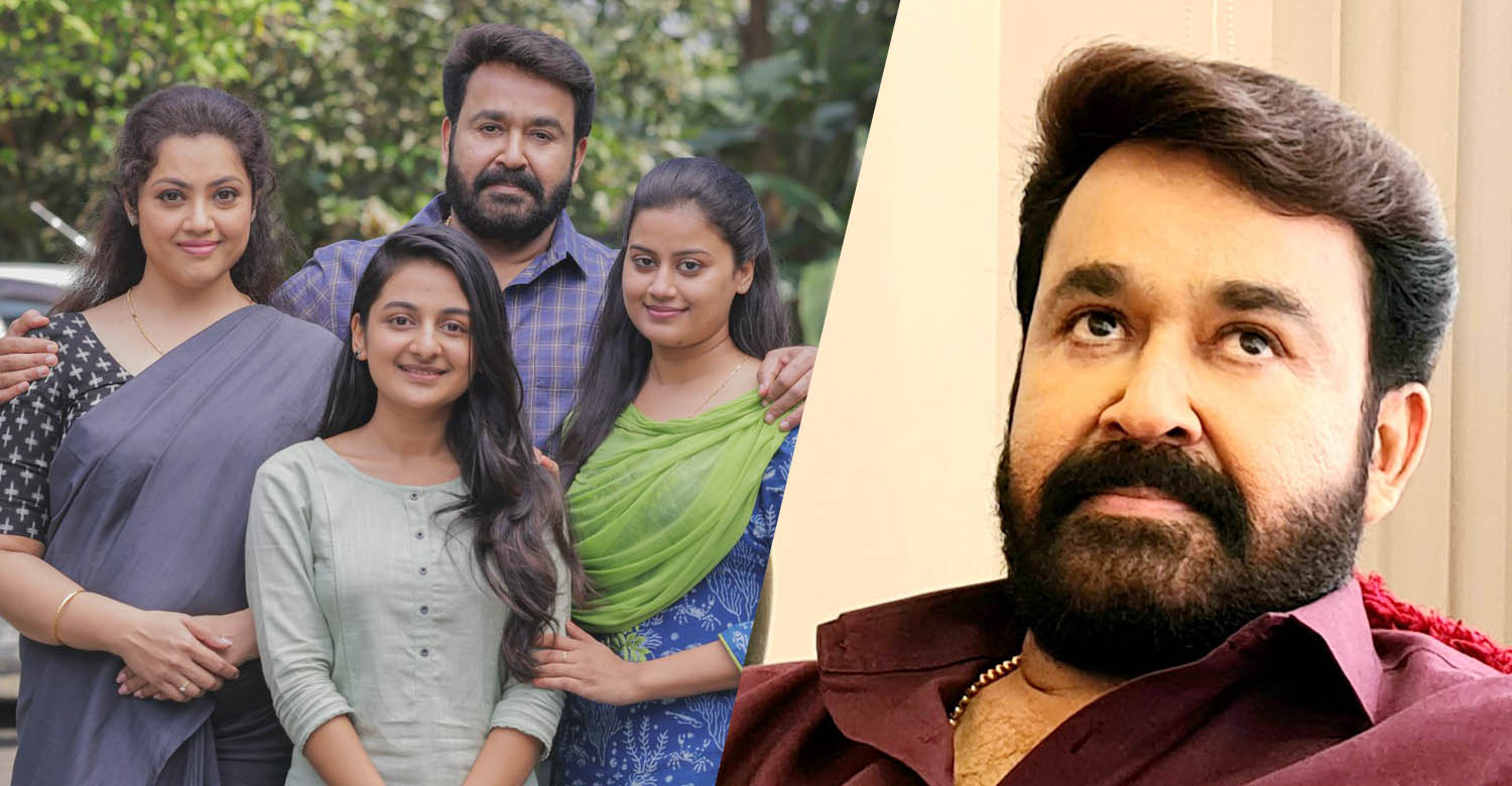 Drishyam 2 latest news,Drishyam 2 latest updates,Drishyam 2 news,Drishyam 2 mohanlal movie reports,mohanlal's Drishyam 2 latest reports,mohanlal,jeethu joseph,new malayalam cinema news,latest mollywood film news