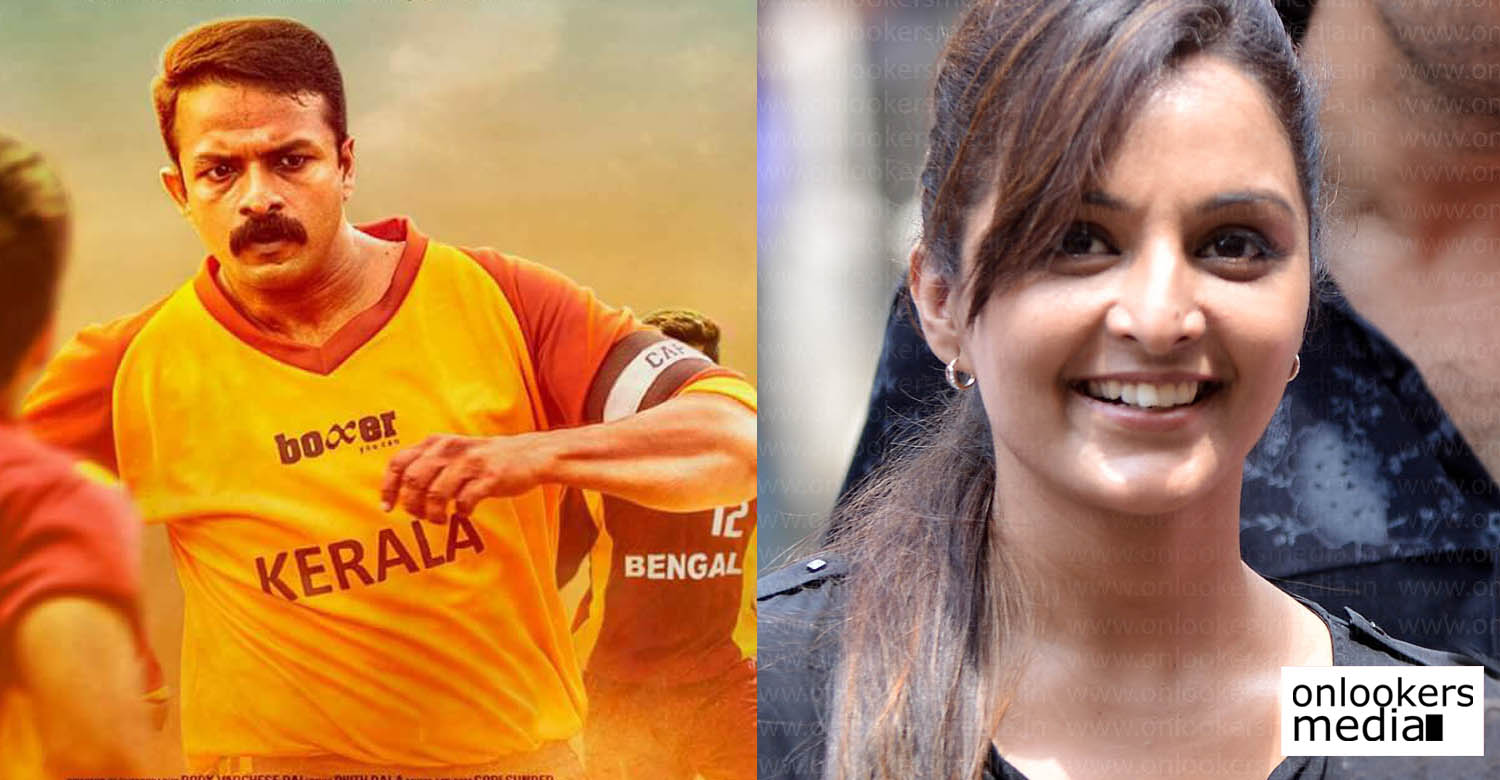 manju warrier,captain malayalam movie,director prajesh sen,manju warrier new malayalam projects,actress manju warrier latest news,manju warrier in captain director prajesh sen new film,malayalam cinema latest news,mollywood films latest updates