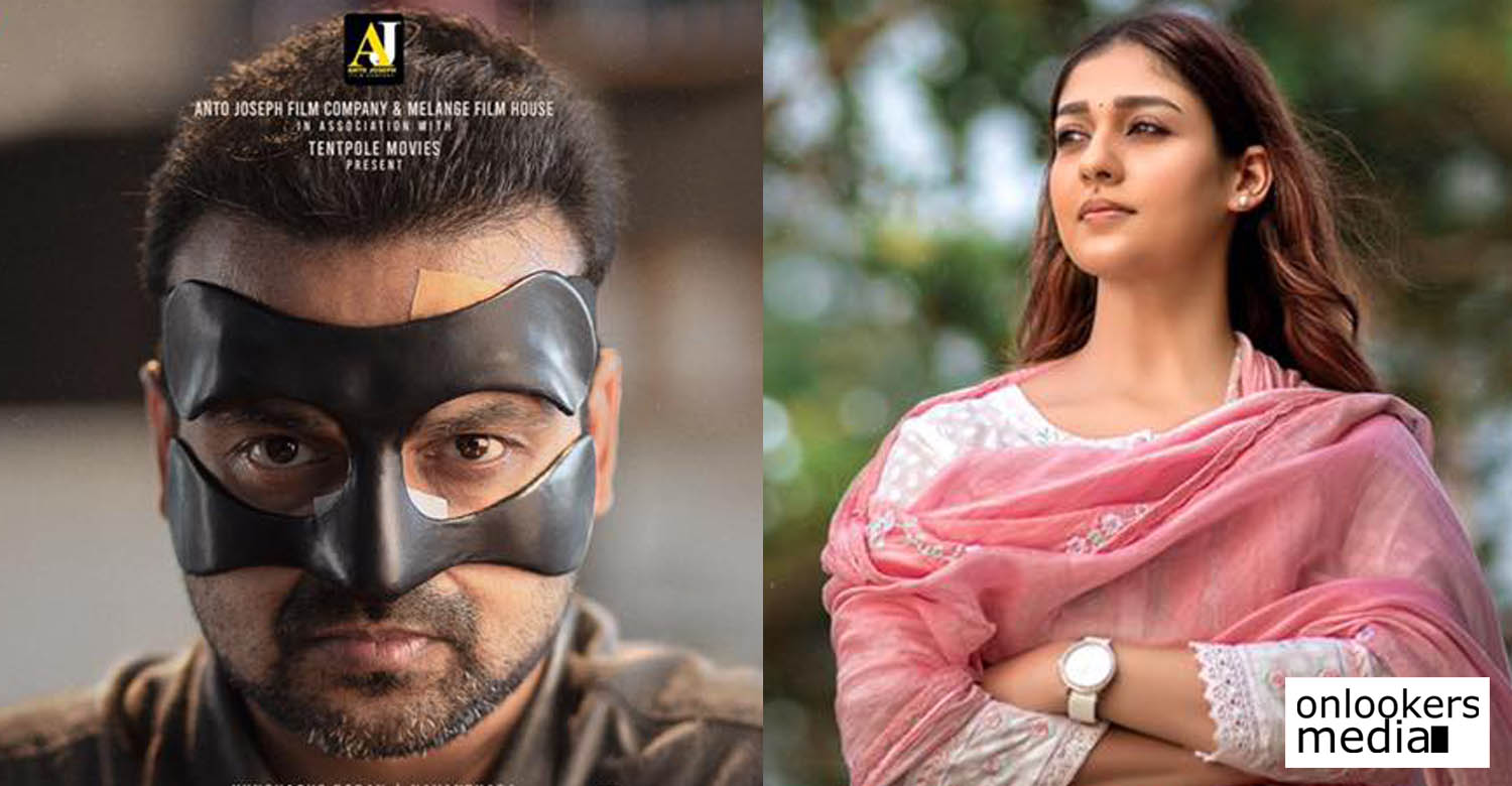 Nizhal movie,kunchacko boban,nayanthara,kunchacko boban new malayalam cinema,nayanthara new malayalam cinema,kunchacko boban nayanthara movie latest reports,Nizhal movie latest updates,nayanthara new movie stills