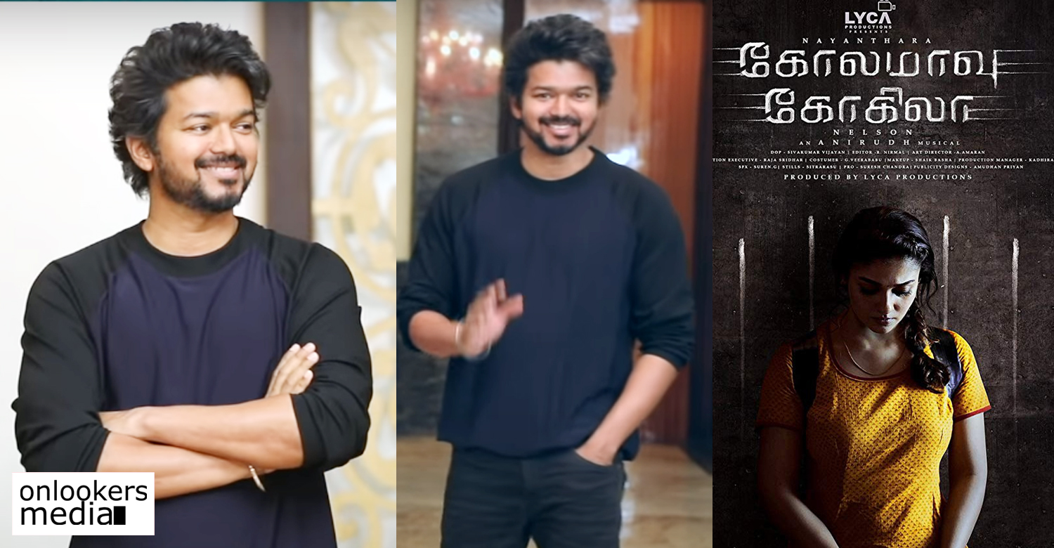 Thalapathy 65,Thalapathy 65 updates,actor vijay latest news,director nelson,sun pictures,anirudh,actor vijay new look,actor vijay new movie look
