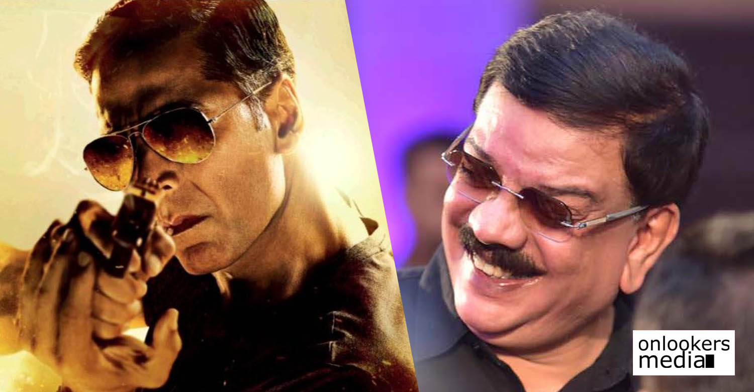 bollywood actor akshay kumar latest news,latest bollywood film news,director priyadarshan upcoming hindi projects,akshay kumar priyadarshan,akshay kumar priyadarshan new film,latest hindi film news