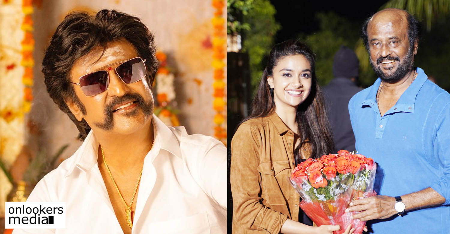 Annaatthe latest updates,Annaatthe film news,Annaatthe updates,rajinikanth,rajinikanth's latest news,rajinikanth Annaatthe latest updates,director siva,rajinikanth director siva Annaatthe,latest kollywood film news,tamil cinema latest updates