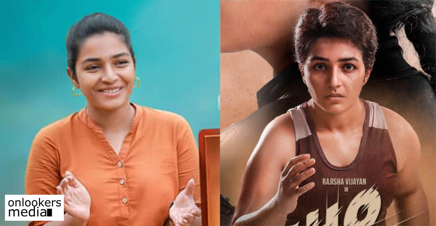Kho Kho movie,actress rajisha vijayan,rajisha vijayan kho kho movie,rajisha vijayan kho kho movie latest news,rajisha vijayan new movie stills,kho kho movie poster