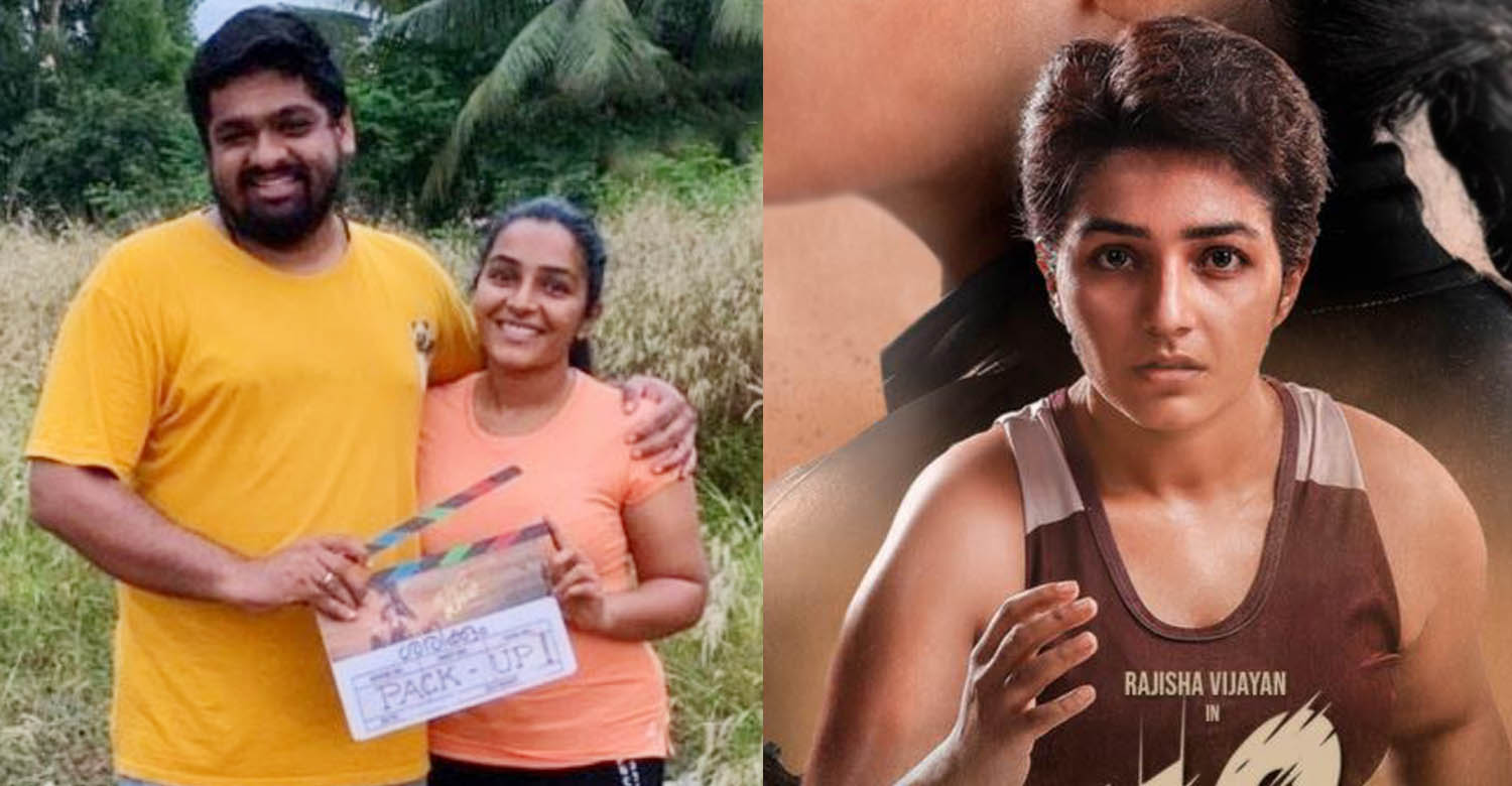 Kho Kho movie,Kho Kho rajisha vijayan new film,actress rajisha vijayan latest news,actress rajisha vijayan latest film news
