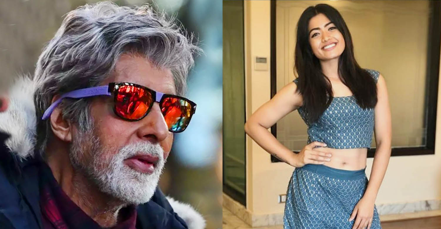 South Indian actress Rashmika Mandanna,actress Rashmika Mandanna latest,actress Rashmika Mandanna hindi film,actress Rashmika Mandanna debut bollywood cinema,actress Rashmika Mandanna in Amitabh Bachchan,Amitabh Bachchan next film,,Rashmika Mandanna photoshoot images,Rashmika Mandanna new image