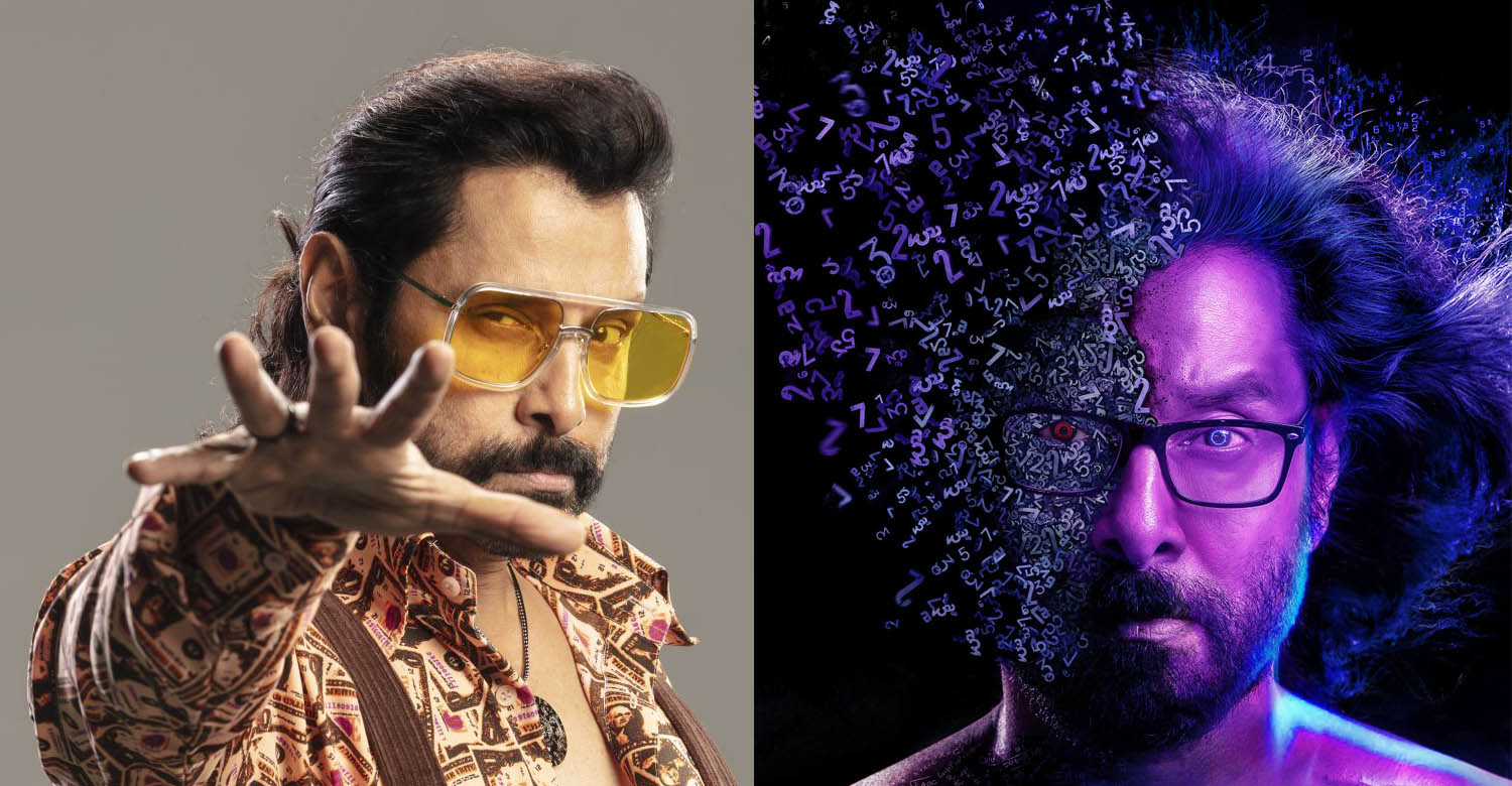 chiyaan vikram,cobra second look poster,Ajay Gnanamuthu,vikram in cobra,vikram cobra movie updates,latest tamil film news,latest kollywood film news