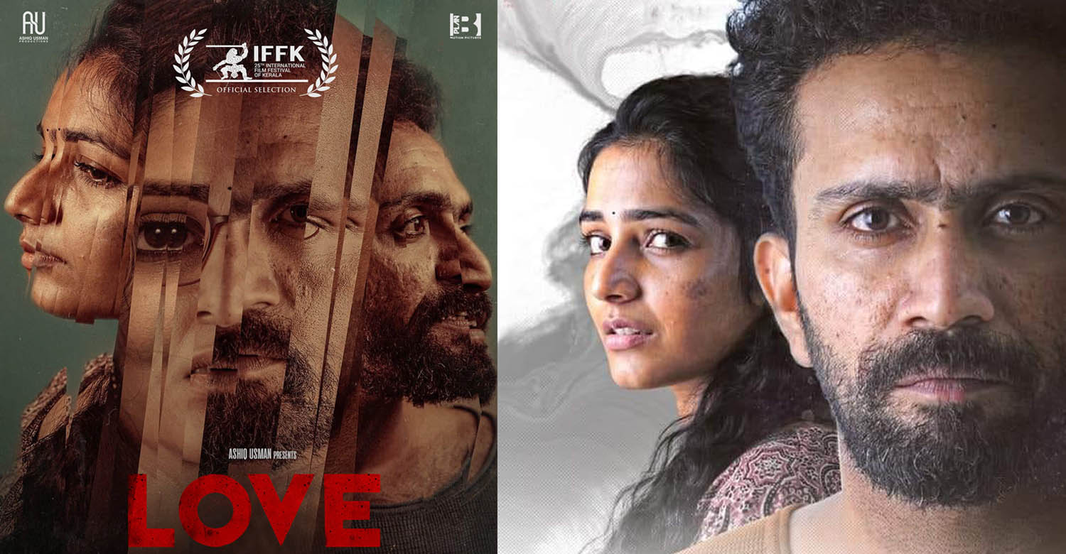 love movie,rajisha vijayan,shine tom chacko,25th iffk official entry indian films,khalid rahman,2International Film Festival of Kerala (IFFK),Indian films selected for screening at the 25th edition of the International Film Festival of Kerala,malayalam selected movies 25th iffk