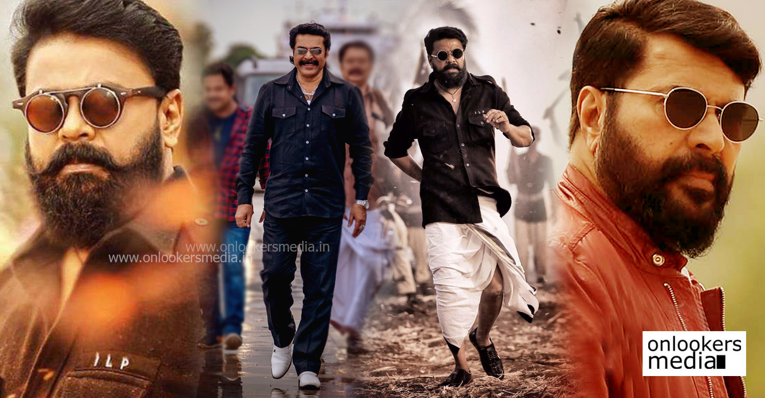 Mammootty, Dileep, Mammootty Dileep movie, Mammootty and Dileep, ajay vasudev mammootty dileep movie, ajay vasudev dileep movieMammootty, Dileep, Mammootty Dileep movie, Mammootty and Dileep, ajay vasudev mammootty dileep movie, ajay vasudev dileep movie