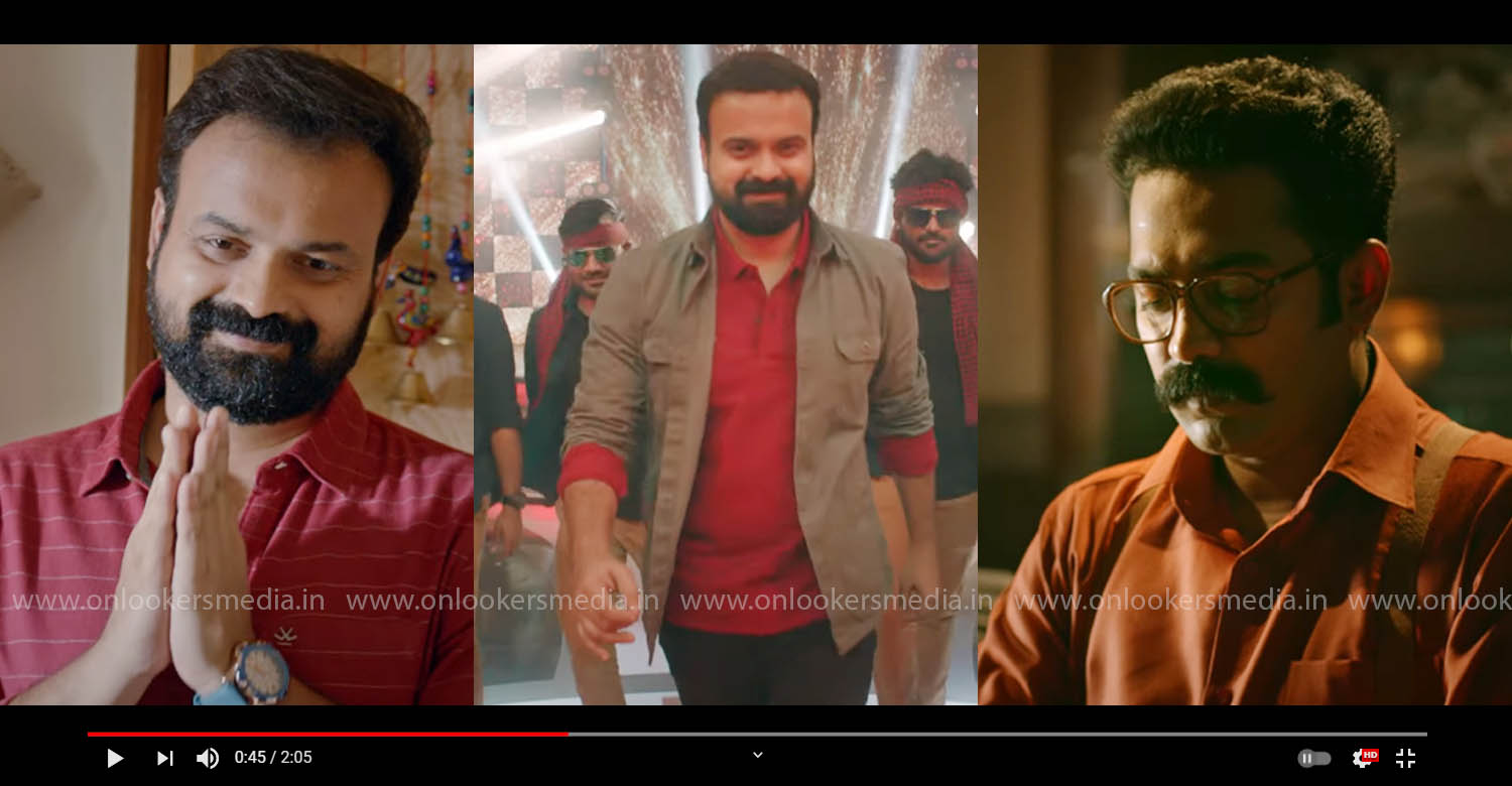 Mohan Kumar Fans,kunchacko boban new film Mohan Kumar Fans,director jis joy,kunchacko boban jis joy new film Mohan Kumar Fans,kunchacko boban in Mohan Kumar Fans,Mohan Kumar Fans malayalam movie,new malayalam cinema 2021,mollywood cinema news,latest malayalam film news,latest malayalam cinema updates