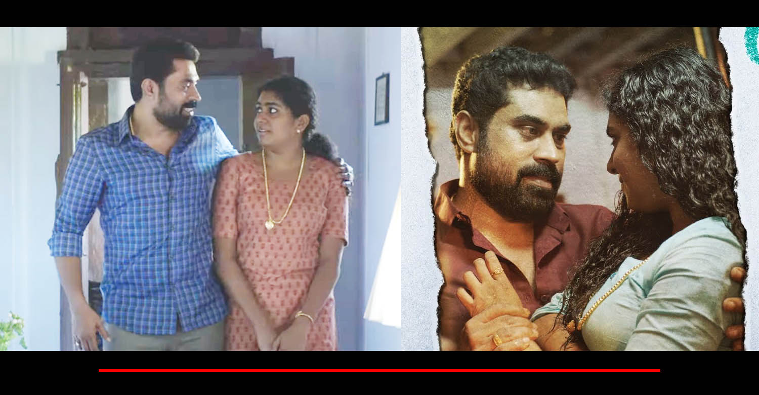The Great Indian Kitchen,suraj venjaramoodu,nimisha sajayan,The Great Indian Kitchen movie poster,The Great Indian Kitchen movie song,new malayalam film songs 2021,latest malayalam film songs 2021,Oru Kudam Video Song The Great Indian Kitchen