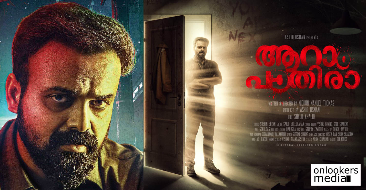 Aaram Pathiraa,kunchacko boban,Midhun Maneul Thomas,Sushin Shyam,Shyju Khalid,kunchacko boban midhun manuel new movie,kunchacko boban latest news,Aaram Pathiraa technical crew,Aaram Pathiraa reports,Aaram Pathiraa news,malayalam cinema news,mollywood film news