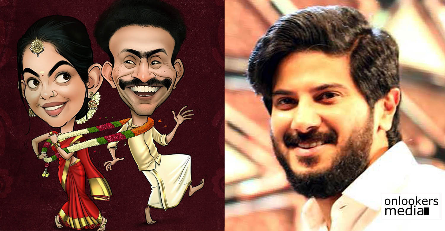 dulquer salmaan next production adi,shine tom chacko,ahaana krishna,first look poster dulquer salmaan new production,adi ahaana krishna shine tom chacko