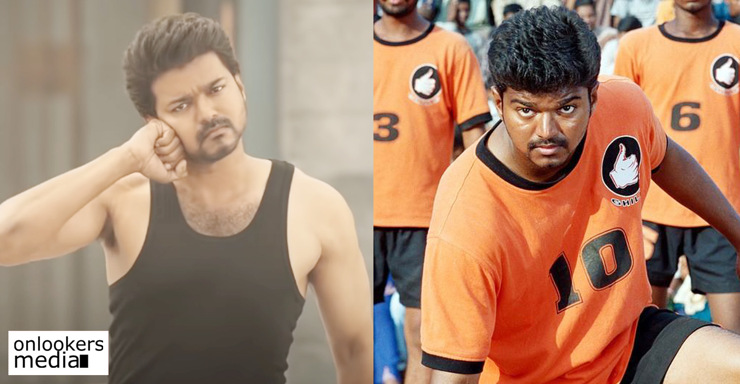 vijay's master latest updates,master latest news,thalapathy vijay,lokesh kanagaraj,vijay sethupathi,anirudh,kabaddi bgm ghilli,ghilli movie bgm,ghilli kabaddi bgm remix master