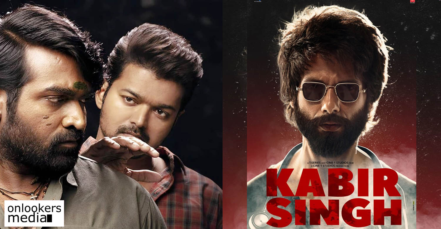 master remake rights,master movie latest news,master film latest reports,thalapathy vijay,lokesh kanagaraj,vijay sethupathi,vijay latest release master news,kabir singh,kabir sing movie,vijay master remake rights