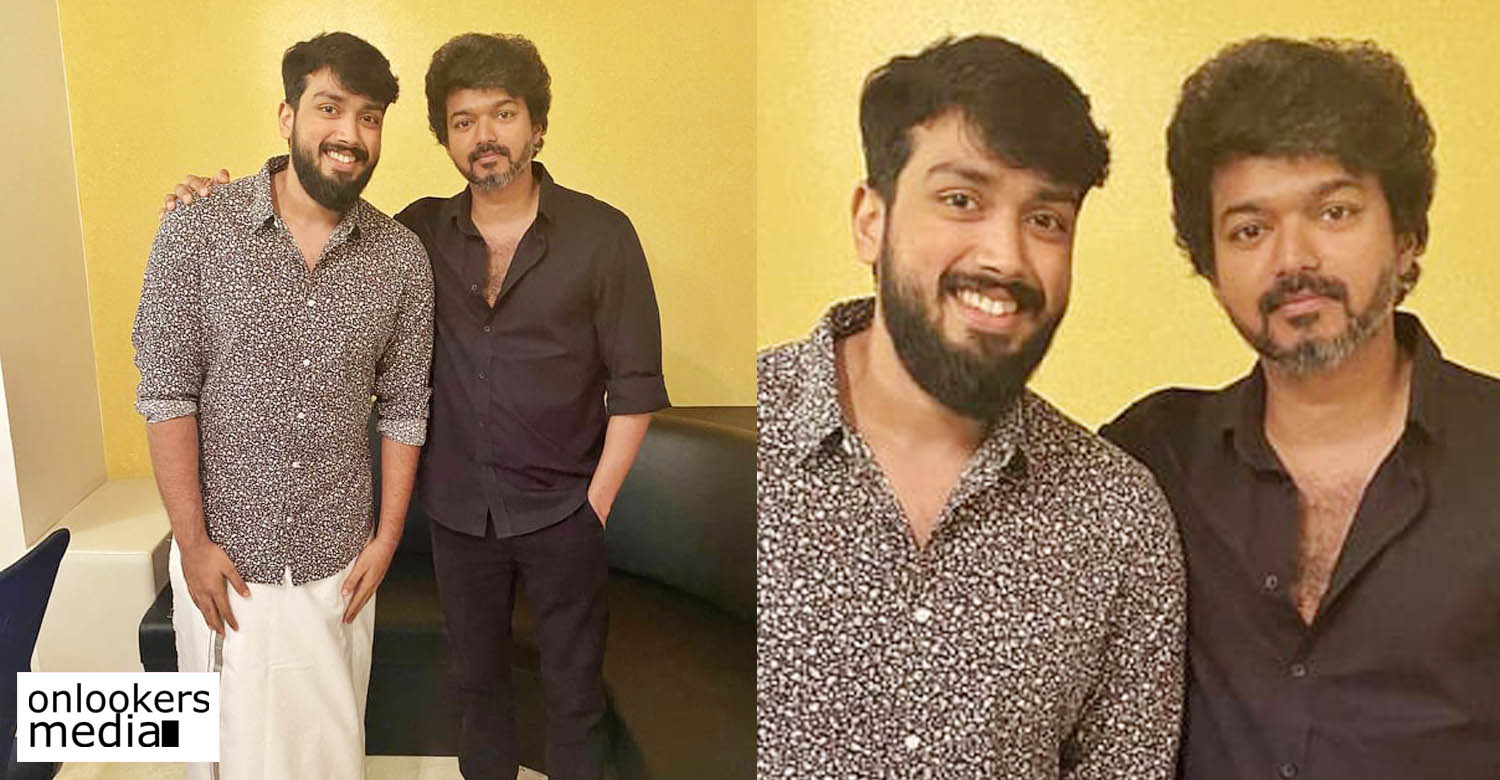 kalidas jayaram,thalapathy vijay,kalidas jayaram with thalapathy vijay,kalidas jayaram vijay,kalidas jayaram vijay photo,latest south indian film news,cinema updates,kalidas jayaram latest news,actor vijay latest news,actor vijay