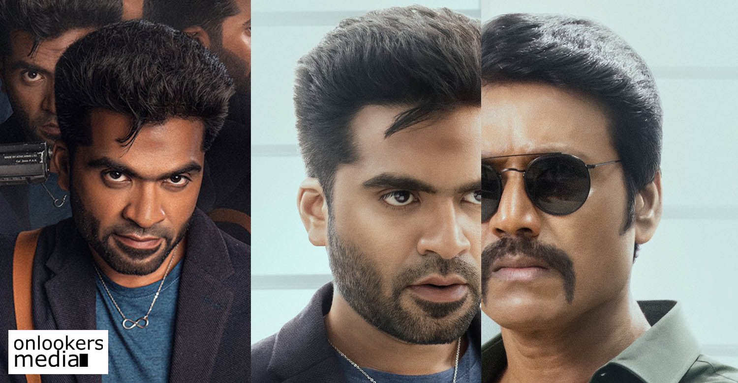 Maanadu tamil film,simbu new film,sj suryah,Maanadu movie villain,sj suryah new film,simbu sj suryah in Maanadu,venkat prabhu,actor simbu latest news,tamil film news,kollywood film news
