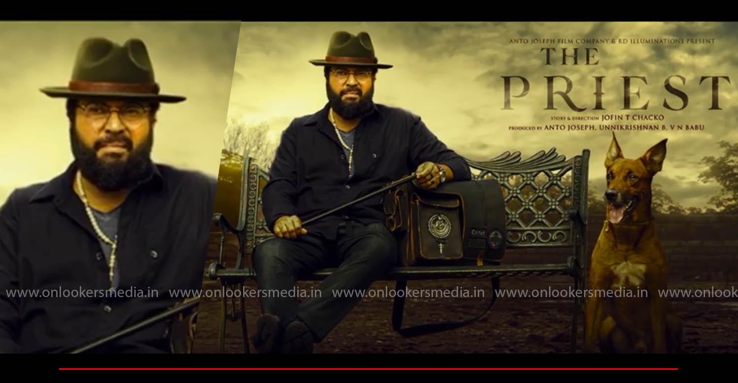 mammootty in the priest movie,mammootty look in priest movie,priest movie teaser,the priest malayalam movie,the priest movie mammootty photo