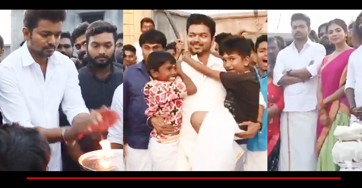 master team pongal celebration video,pongal celebration master location,thalapathy vijay,lokesh kanagaraj,malavika mohanan,thalapathy vijay master location pongal celebration,master latest updates,master movie news,cinema news,kollywood cinema
