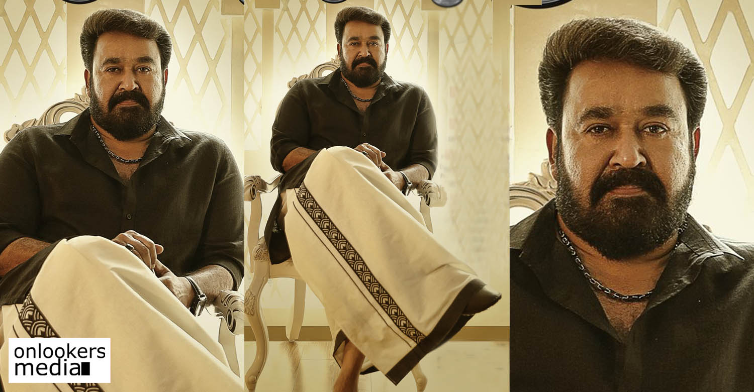 Aarattu movie poster,mohanlal in Aarattu movie,mohanlal Aarattu movie look,mohanlal new images,mohanlal latest look,mohanlal latest photos,mohanlal upcoming film Aarattu,b unnikrishnan,Aarattu mohanlal