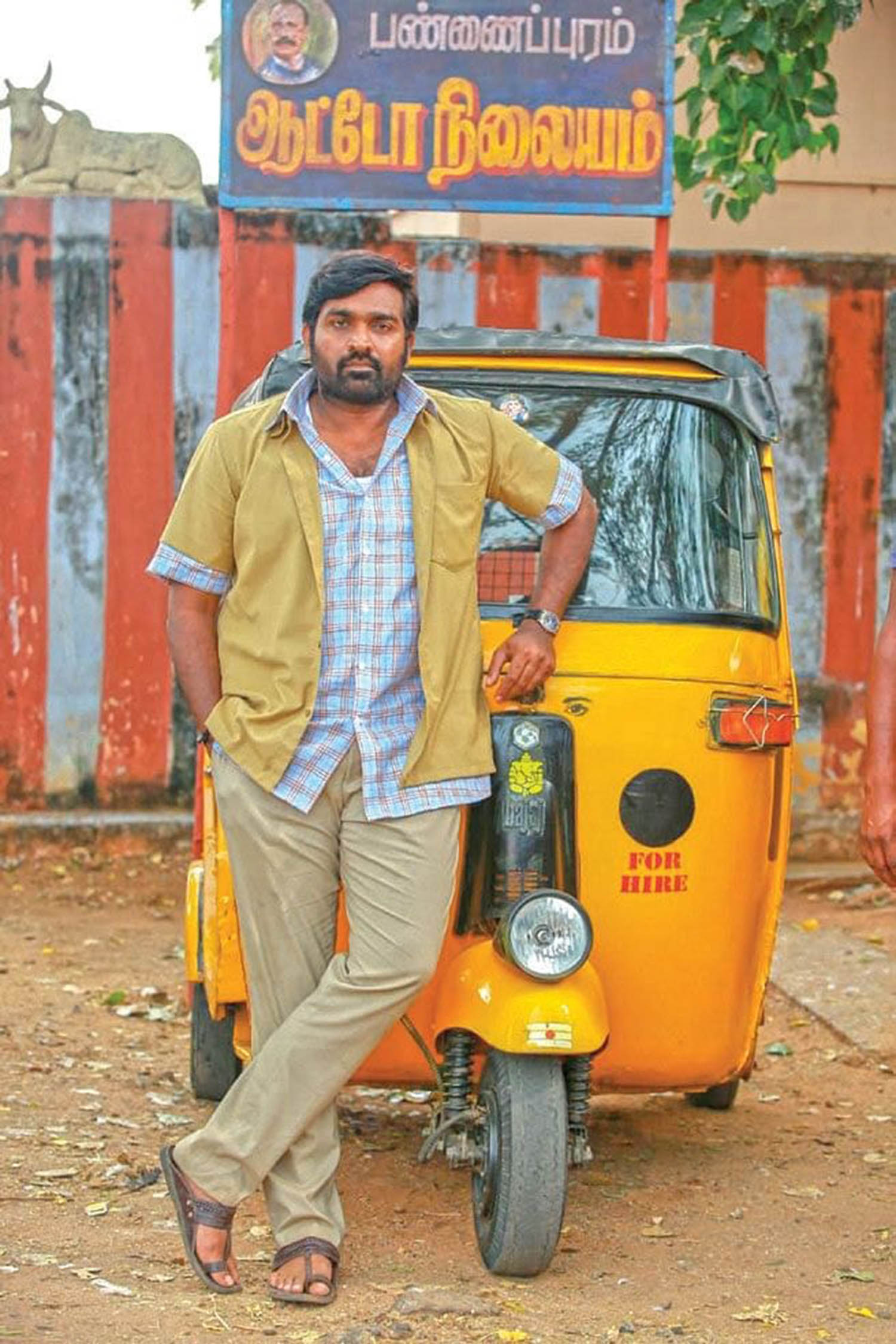 Maamanithan,Maamanithan movie stills,vijay sethupathi in Maamanithan,vijay sethupathi new movie stills,vijay sethupathi Gayathrie Maamanithan movie stills,vijay sethupathi and  Gayathrie in Maamanithan