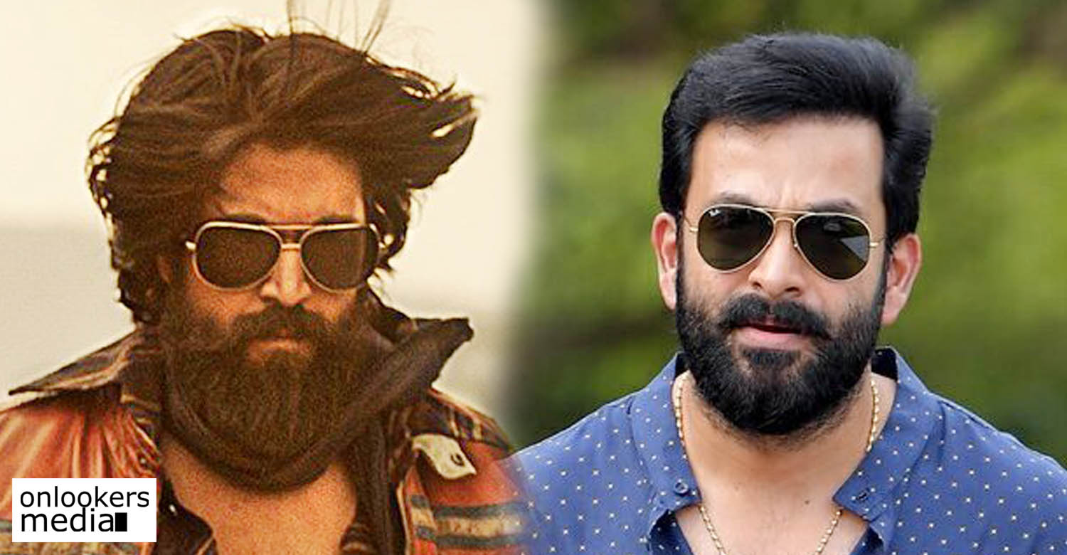 prithviraj latest news,prithviraj production,kgf 2,kgf 2 in malayalam,kgf 2 release kerala,prithviraj production release kgf 2 in malayalam,yash,kgf 2 latest updates