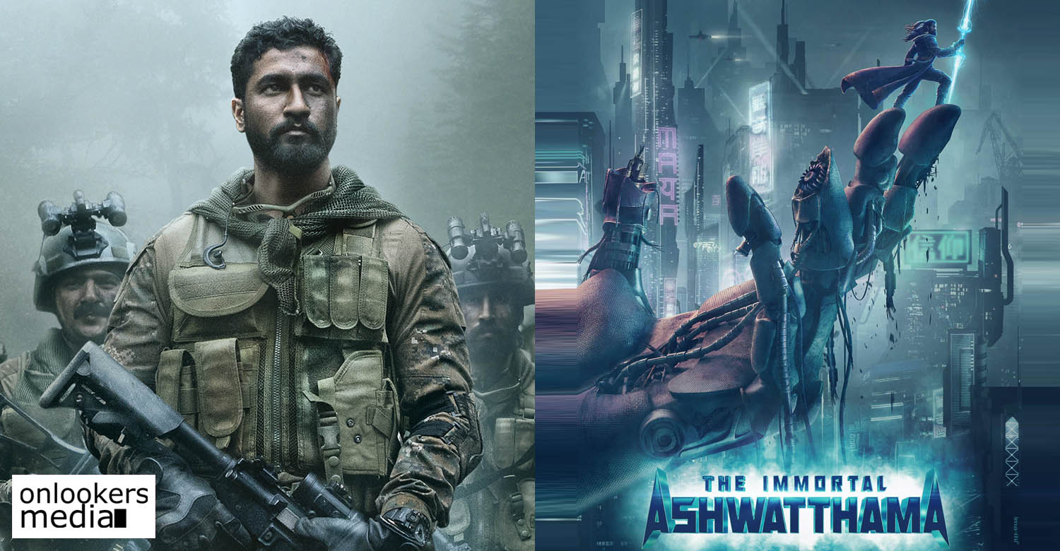 The Immortal Ashwatthama, Vicky Kaushal, Vicky Kaushal in The Immortal Ashwatthama,super hero movie,Uri director Aditya Dhar,Uri director Aditya Dhar vicky kaushal new movie,uri