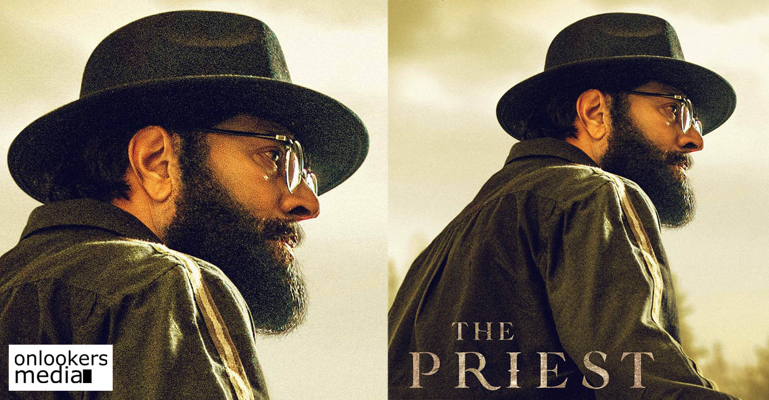 The Priest second look poster,mammootty,mammootty in The Priest,mammootty upcoming movie The Priest,mollywood film news,malayalam cinema latest updates