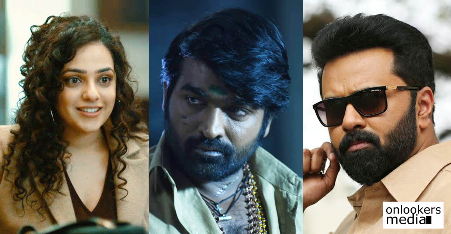 19 (1)(a) movie,vijay sethupathi new malayalam movie,vijay sethupathi second malayalam film,nithya menen,indrajith sukumaran,indu vs,vijay sethupathi latest news,vijay sethupathi malayalam cinema,malayalam cinema 2021,latest mollywood film news