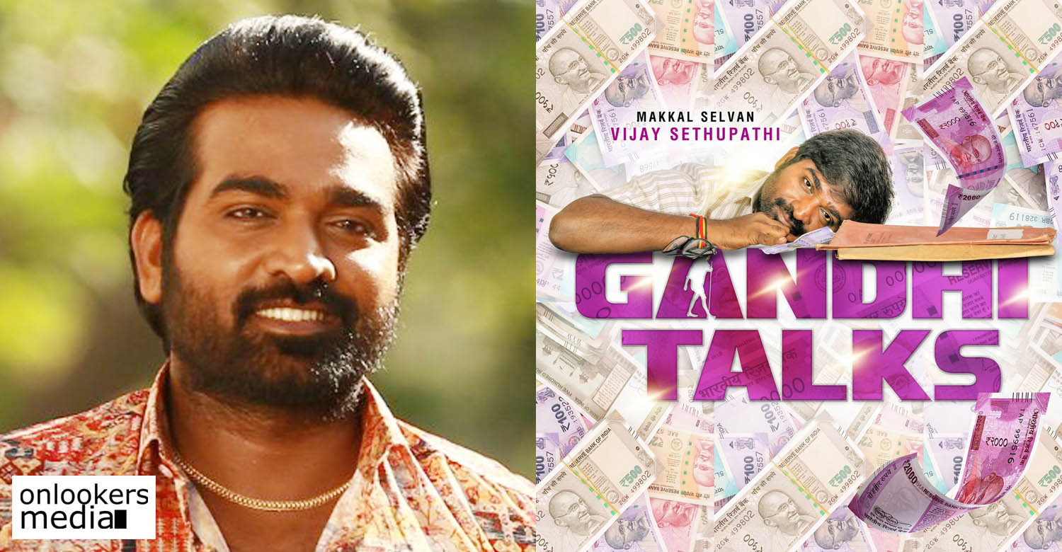 Gandhi Talks,vijay sethupathi upcoming film Gandhi Talks,vijay sethupathi silent movie,vijay sethupathi latest news,kollywood film news,latest tamil film news